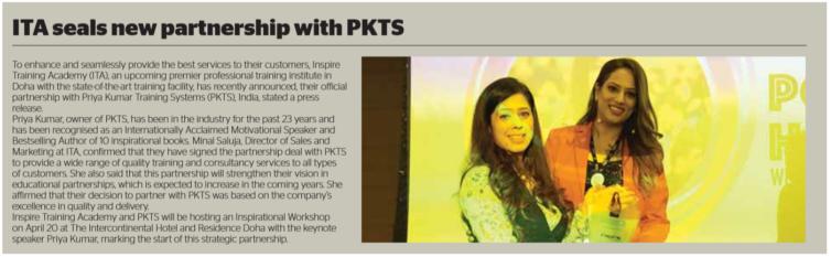 ita-seals-new-partnership-with-pkts-inspire-academy