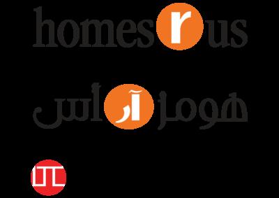 HomesRus_PNGArtboard 1