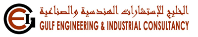 gulf engineering and industrial consultancy